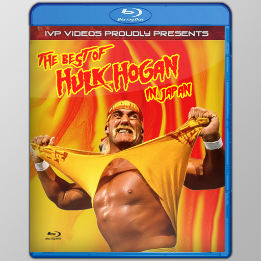 Best of Hulk Hogan (Blu-Ray with Cover Art)